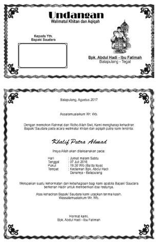 template undangan khitan corel undangan walimatul khitan dan aqiqah khalif undadown