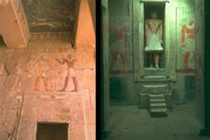 pyramid interiors