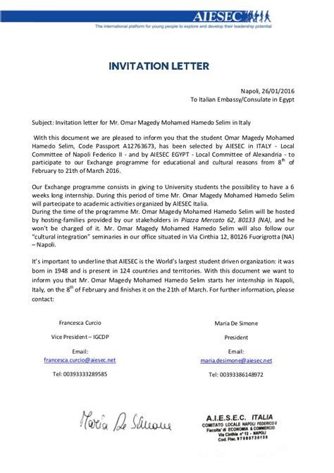 Swiss Embassy Invitation Letter invitation letter omar selim