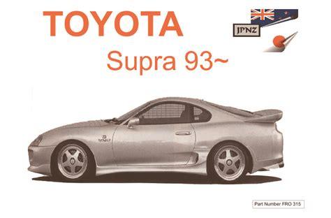 online car repair manuals free 1993 toyota supra transmission control service manual pdf 1993 toyota supra repair manual toyota repair manual ebay toyota supra