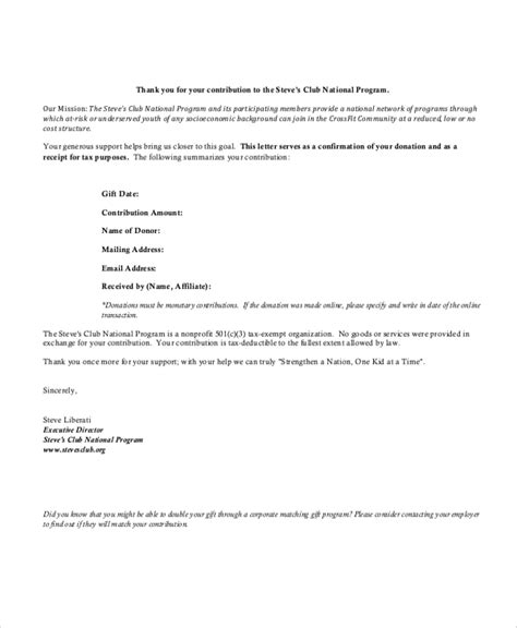 Donation Letter Giving Money Sle Donation Receipt 7 Documents In Pdf