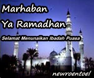 kumpulan sms kata ucapan menyambut ramadhan terbaru
