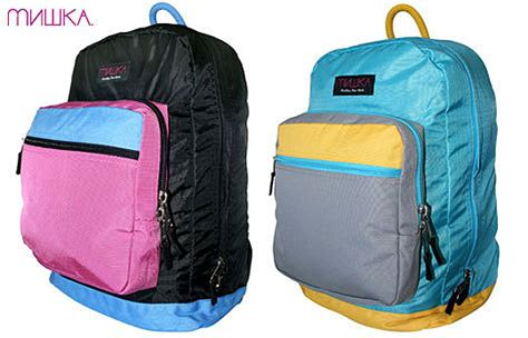 Backpack Mishka mishka nyc skyway backpack highsnobiety