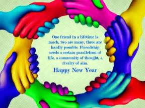 happy new year 2015 quotes for friends quotesgram
