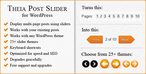 Ventana Simple User Interface Template best user interface design 2012 187 takcork website