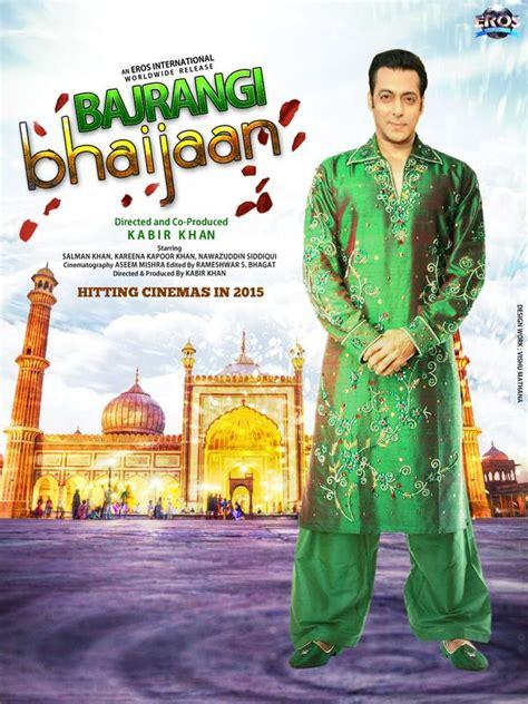 download film india terbaru bajrangi indianterminal aaj ki party bajrangi bhaijaan 2015