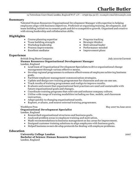 organizational skills examples military bralicious co