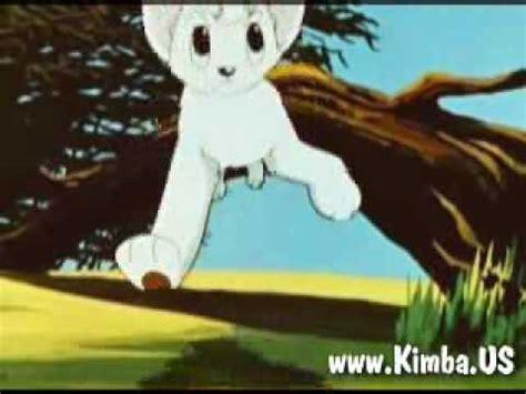 white lion film youtube kimba the white lion theme song youtube