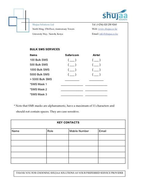 coding shortest solution shujaa solutions sms application form