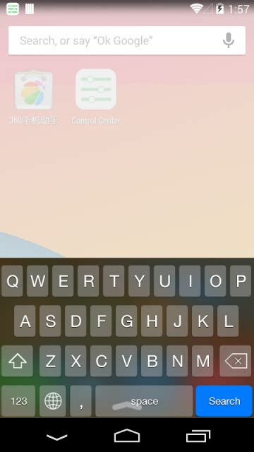 iphone keyboard layout for android iphone keyboard emoji keyboard download apk for android