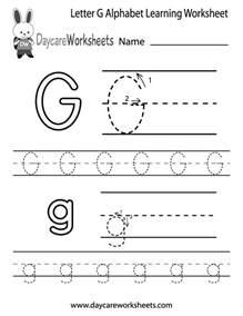 free printable letter g alphabet learning worksheet for