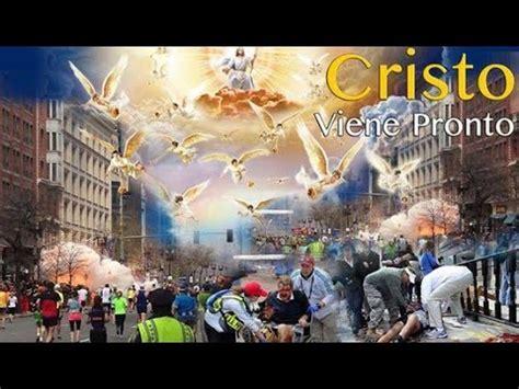 imágenes de dios viene pronto dios te ama cristo viene pronto youtube