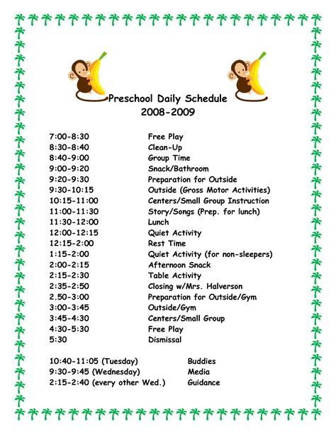 Preschool Schedule Template 4 best images of free printable preschool daily schedule