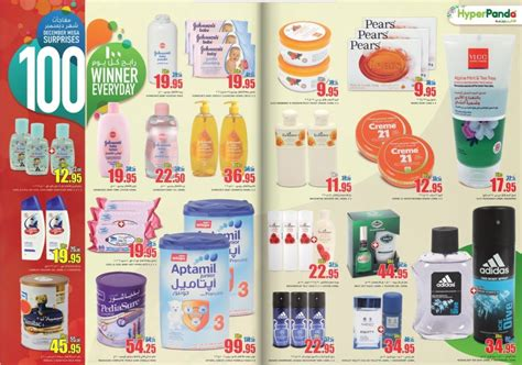 Cosmetics Special Offer by Health Products Special Offer Discountsales Ae