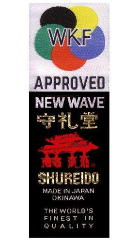 Shureido New Wave 3 For Kata Karate Gi Size 45 shureido new wave 3 kata wkf karate gi white by kamikaze in the uae see prices reviews