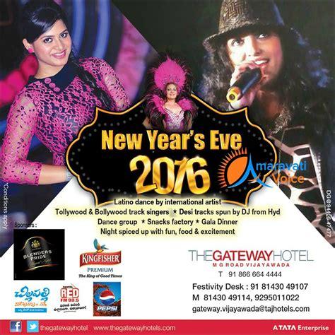 new year events 2016 new year events in vijayawada 2016 news