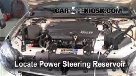 2008 chevy impala leak fix power steering leaks chevrolet impala 2006 2014