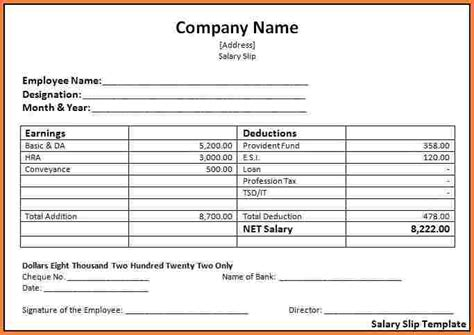 3 simple salary slip format without deductions salary