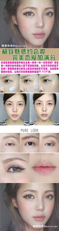 tutorial make up perempuan korea 1000 images about pony makeup on pinterest pony makeup