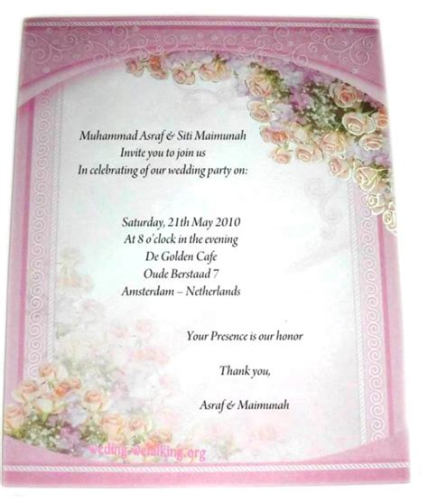 Sister wedding invitation card quotes stopboris Gallery