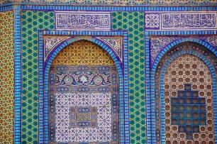 Mediterranean Wall Murals mosaic
