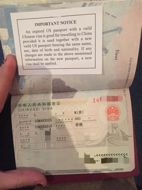 10 year china visa explained