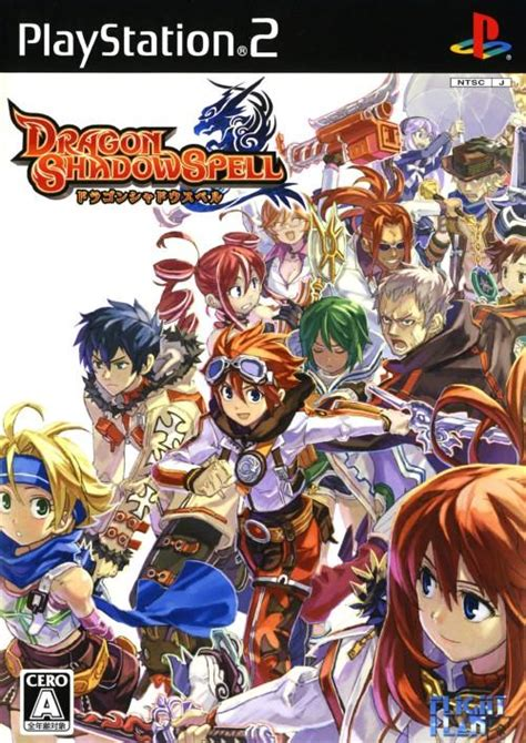 Donload Game Ps2 Format Iso | dragon shadow spell jpn ps2 iso download nicoblog