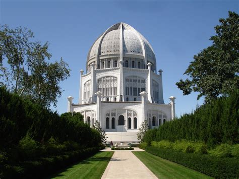 Baha I House Of Worship by Bah 225 237 House Of Worship