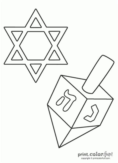free jewish symbols coloring pages free jewish symbols coloring pages