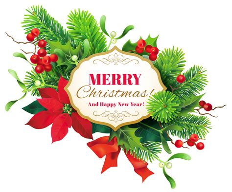 merry christmas decor png clipart image gallery yopriceville high quality images
