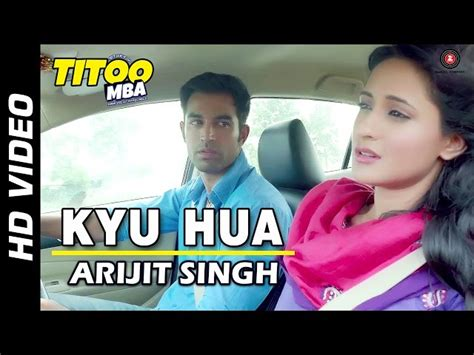 Titoo Mba Review by Kyu Hua Offical Titoo Mba Mp3downloadonline