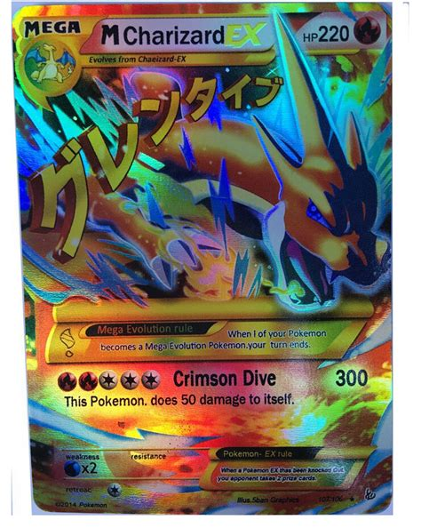 Where To Buy Pokemon Go Gift Cards - compare prices on charizard pokemon card online shopping buy low price charizard