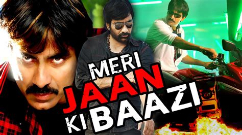quills movie hindi dubbed download meri jaan ki baazi manasichanu 2018 720p webrip