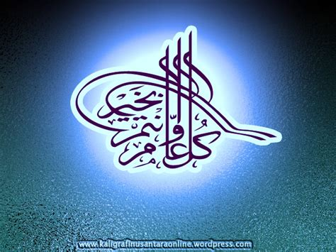 kaligrafi islam kaligrafi nusantara