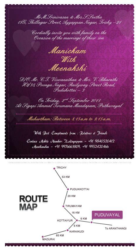 Kerala Wedding Invitation Cards