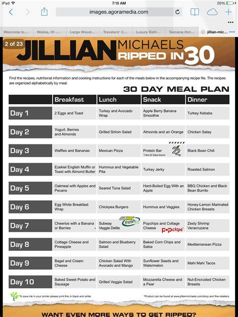 meal plan jm  day shred  day shred diet shred diet ab diet