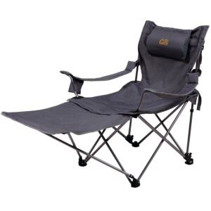 folding chair with detachable footrest