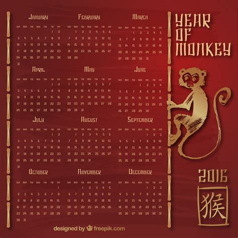 calendar 2016 free year of monkey red chinese calendar year of the monkey 2016 vector free