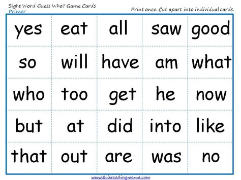 printable flash cards words 5 best images of printable sight word flash cards dolch
