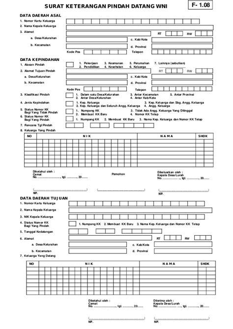 formulir pindah datang penduduk form f 1 08