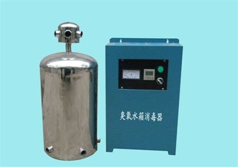 Water Tank Oxone china small ozone sterilizer water tank china ozone equipment
