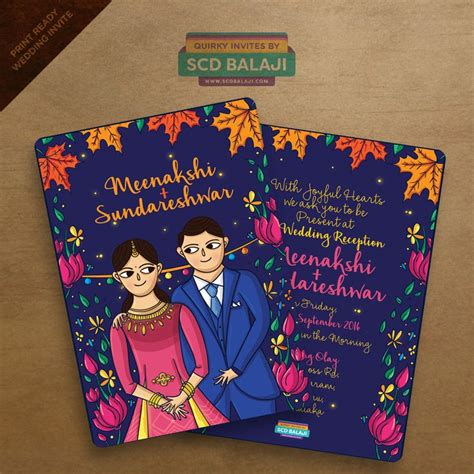 Indian Reception Invitation Card