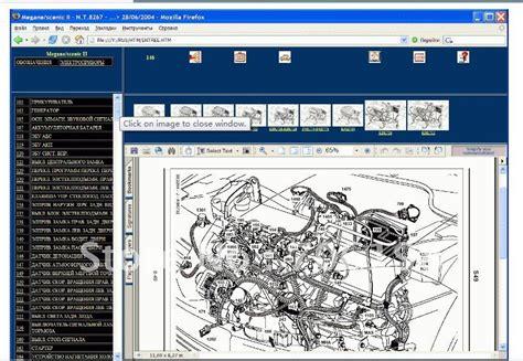 renault logan wiring diagram wiring diagram schemes