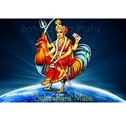 30 Awesome Shree Bahuchar Maa Wallpaper Pictures Free