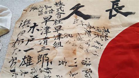 japanese prayer japanese prayer flag w kanji