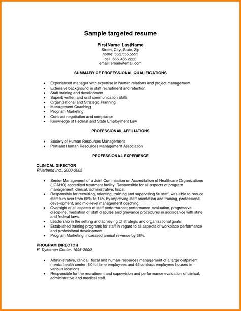 current resume format 2015 resume