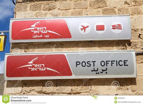 Israel Post Office israeli post office editorial photo image 32536341