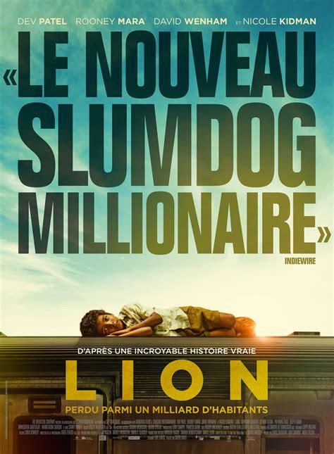 lion film productions lion film 2016 allocin 233