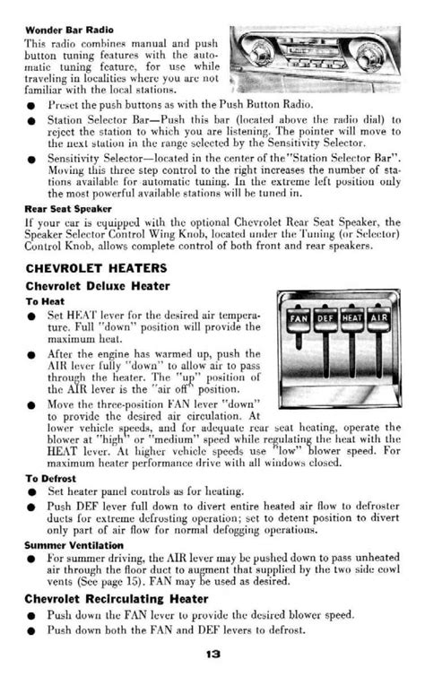 old cars and repair manuals free 1983 chevrolet caprice electronic throttle control directory index chevrolet 1959 chevrolet 1959 chevrolet owners manual