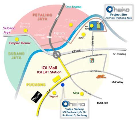 Dumbbell Di Mall o hako puchong jaya new launch property kl selangor